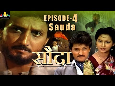Sauda Indian TV Hindi Serial Episode -4 | Sri Balaji Video