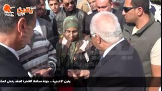 يقين | جولة محافظ القاهرة لتفقد بعض المشروعات الانشائية لتطوير حي السلام