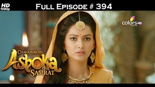 Chakravartin Ashoka Samrat - 1st August 2016 - चक्रवर्तिन अशोक सम्राट - Full Episode (HD)