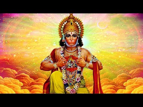 Mantras on Gods & Goddesses  - Hanuman Mantras