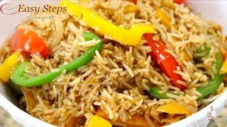 Vegetarian Bell Pepper Rice Recipe