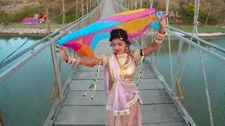 Rakhi Rangili New Song 2018 - सर र र.. उड़े | Lahriyo |  - Rajasthani DJ Song