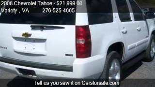 video This 2008 Chevrolet Tahoe LS 4x4 SUV is for sale in Abingdon, VA 24210 at Variety . Contact Variety at www.varietycarsales.com or www.carsforsale.com/used-cars-for-sale/2008-chevr...