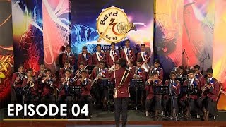 Band The Band | Episode 04 - (2018-10-07)