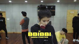 아이유 Iu 39 삐삐 Bbibbi 39 Dance Practice