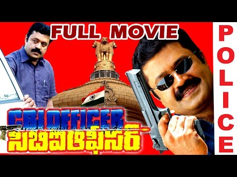 CBI Officer Telugu Full Movie - Suresh Gopi, Geetha - V9videos