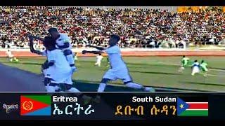 Eritrea  -  South Sudan U-20 football match