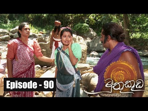 Muthu Kuda | Episode 90 09th June 2017