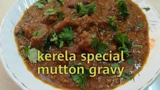 Kerela special mutton gravy/south indian recipe/RaRa's kitchen