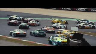 Green Hell - N24h 2016