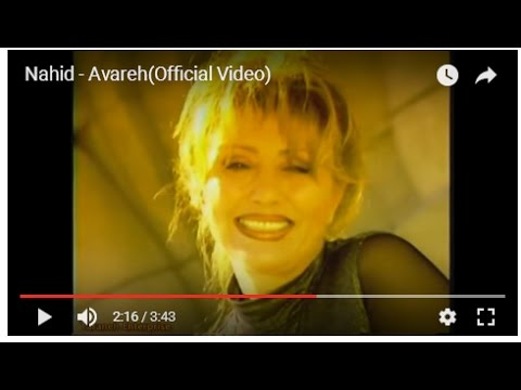 Nahid - Avareh(Official Video)