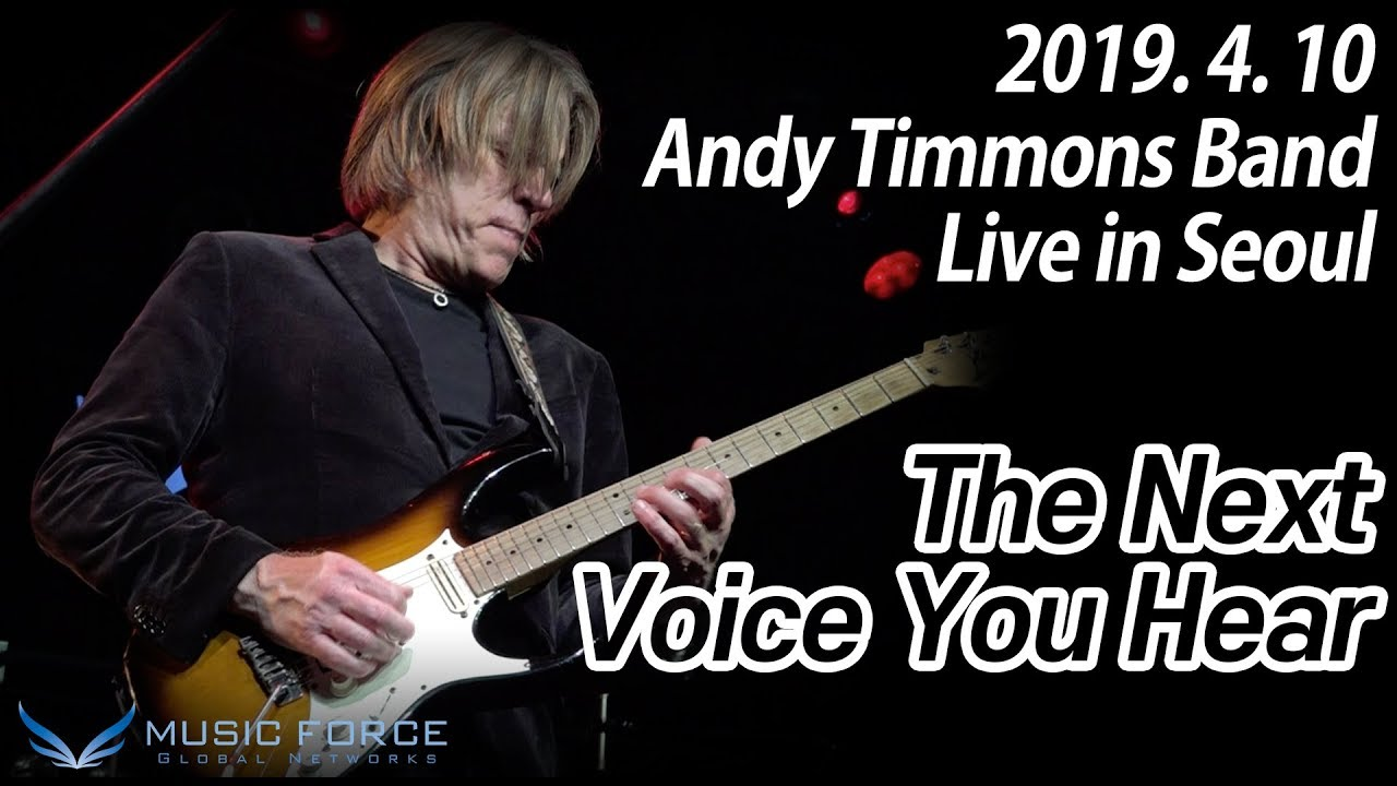 "Andy Timmons Band - 2019.04.10 West Bridge (Seoul, Korea)でのライブから""The Next Voice You Hear""の映像を公開 thm Music info Clip"