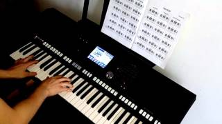 Jak zagrać 33# Video - Ktoś nowy keyboard PSR-s950 /Piano/cover/HD