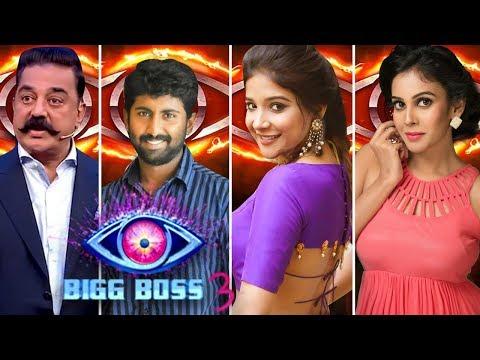 BIGG BOSS 3 Promo 02 Details Kamal Haasan Star Vijay