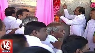 CM KCR Inaugurates 50-Bed Govt Hospital In Toopran | Medak District