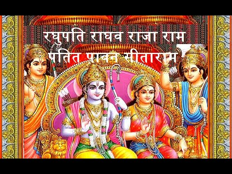 Beautiful & Enchanting God Rama Prayer