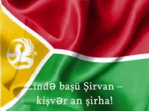 http://www.animargaryan.org/2014/05/blog-post_25.html �irvan Parsi Respublikasının Dövl�t Himni سر�د ��� ج���ر� پارس� شر�ا� �а�ионал�н�й �имн �а��ий�кой Ре�п...