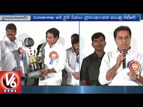 IT Minister KTR Launches RTA Online Services | Hyderabad | V6 News