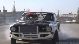 Gaz 24 Overpower Test Video