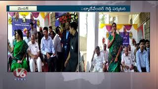 Deputy Speaker Padma Devender Reddy Inaugurates Passport Seva Kendra In Medak