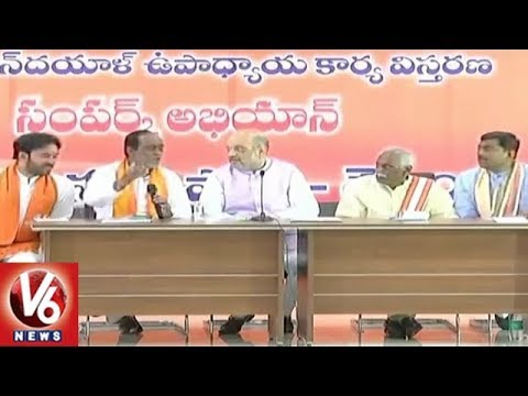 Telangana BJP Gears Up For Amit Shah Visit on July 13th | Hyderabad | V6 News