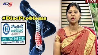Kinds of Disk Problems and Their Ayurvedic Treatment | Homeocare International | Good Health | TV5