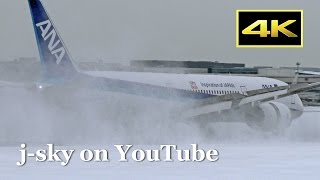 [4K] Snow and jetliner! ANA Boeing 787-9 [JA830A] at New Chitose Airport [全日空] [新千歳空港]