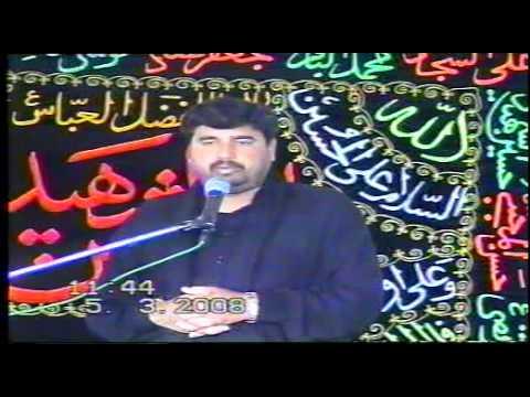 Zakir Aamir Abbas Rabbani Bhilomar Talagang Matam O Majlis Imam Hussain As 26 Safar video