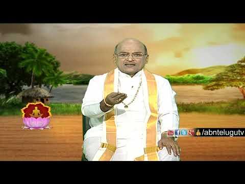 Garikapati Narasimha Rao About Importance of Prayer | Nava jeevana Vedam | ABN Telugu
