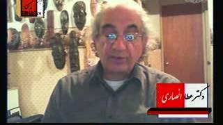 دردهای کف پا و خار پاشنه پا از دکتر عطا انصاری