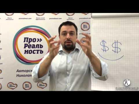 Как открыть бизнес без вложений если нет стартового капитала l Николай Воробьёв