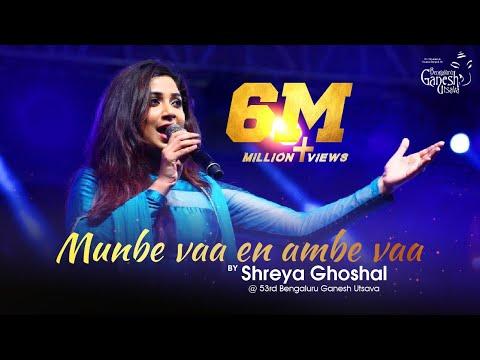 Shreya Ghosal singing