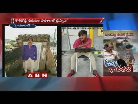 Child abduction cases increase in Telugu states | Special Story