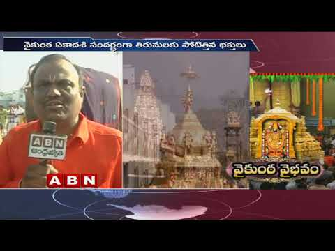 Vaikunta Ekadasi celebrations at Tirumala and Mangalagiri | Huge rush of Devotees | ABN Telugu