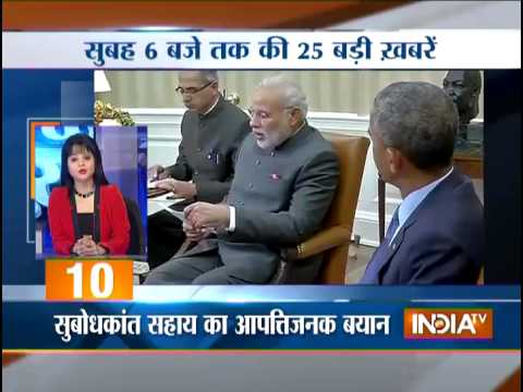 India TV News: 5 minute 25 khabrein | November 22, 2014 | 8 AM