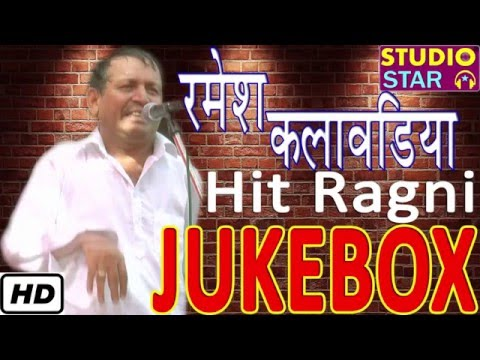 New Haryanvi Ragni Jukebox | Ramesh Kalawadiya | Latest Haryanvi Ragni 2016 | Studio Star Music
