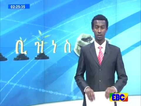 Business Eve News From EBC March 10 2017