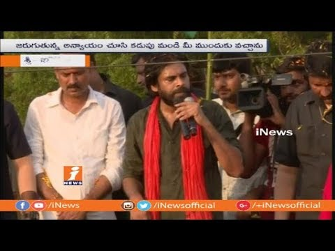 Naa peru pawan kalyan| my name is pawan kalyan | emotional speech pawan kalyan || vsp creations