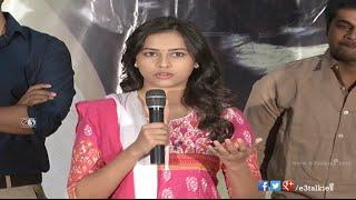 Vaaradhi - Varadhi Telugu Movie Trailer Launch - Kranthi, Sri Divya, Hemanth