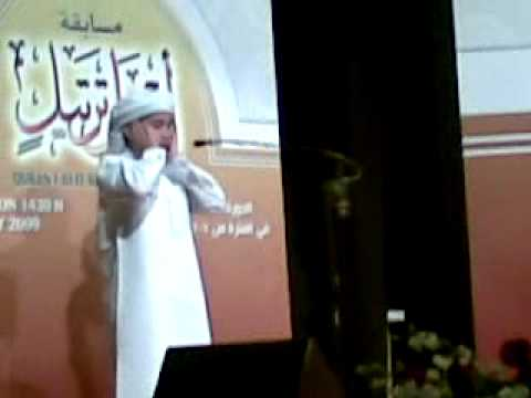 Best Azan Competition video