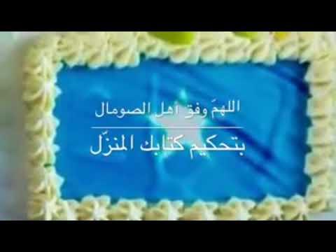 Duco Cajiib Ah Oo Somaliya Loogu Duceeyey┇Aamiin Dhaha..Aamiin Aamiin