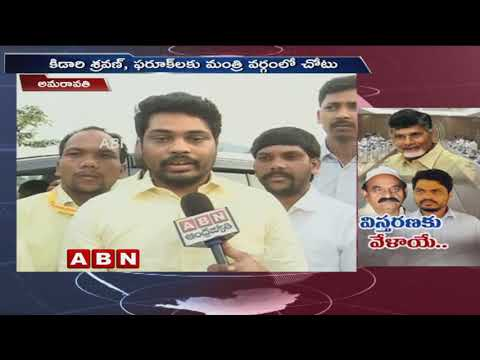AP Cabinet Expansion | Farooq, Kidari Sravan to take oath as Ministers Today | ABN Telugu