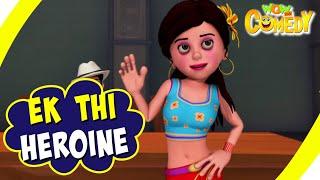 Motu Patlu- EP18B   Ek Thi Heroine   Funny Videos For Kids   Wow Kidz Comedy