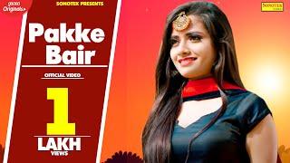 Pakke Bair || Pooja Hooda, Anirudh Chochra || Anirudh, Ruchika Jangid || New Haryanvi Songs 2018