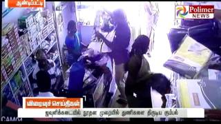 Andipatti Textile Theft : Police arrested 2 thieves out of 4 with the help of CCTV | Polimer News