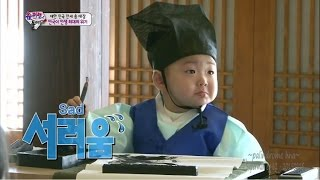 [20150215] The Return of Superman Ep 62 Confucian School | The Triplets Daehan Minguk Manse