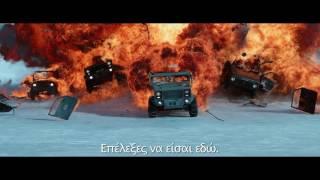Μαχητές των Δρόμων 8  Fast & Furious 8 F8 - TV Spot
