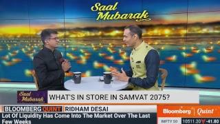 Saal Mubarak: Morgan Stanley's Ridham Desai #BQ