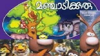 Ayalum Njanum Thammil - Mr. Mankoos Full Malayalam Movie I Malayalam Animation Movie