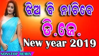 Odia High Quality Vibration DJ Mix Song | Odia Special Odia Hits Dj Songs 2019